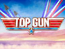 Запуск Top Gun онлайн с генератором случайных чисел